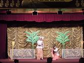 遠走高飛:緬甸傳統舞蹈.jpg
