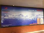 遠走高飛:尼泊爾群山.JPG