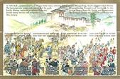 遠走高飛:不丹1644擊敗蒙藏聯軍紀念郵票小全張.jpg
