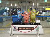 遠走高飛:仁川亞運吉祥物斑海豹.JPG