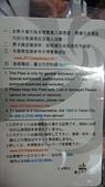 11.21 2010台北國際花博:1563737654.jpg
