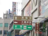 04.29 小琉球之旅(皮相機):1375079572.jpg