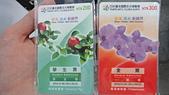 11.21 2010台北國際花博:1563737647.jpg