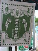 07.23 高鐵-高雄之旅:1784083736.jpg