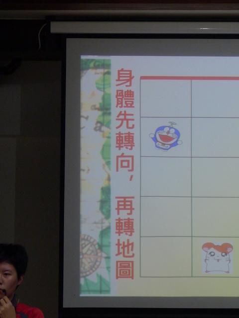 P1130385.JPG - 【104六甲】20160524樹木銀行
