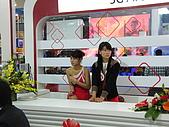 20091118_河內電信展:DSCF2760.JPG