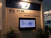 20091118_河內電信展:DSCF2777.JPG