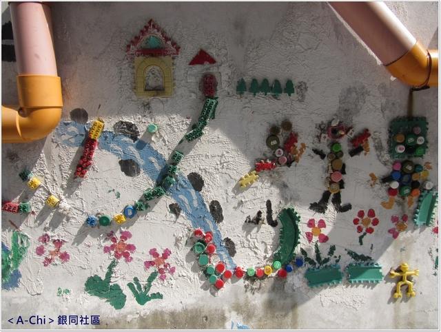 回收藝術 - 【台南。中西】銀同社區~彩繪巷弄