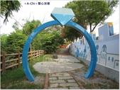 【彰化。大村】平和社區,雙心池塘,愛心造景小公園:鑽戒