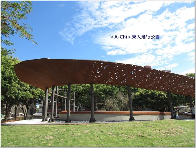黑11.JPG - 【新竹。】黑蝙蝠中隊文物館,東大飛行公園