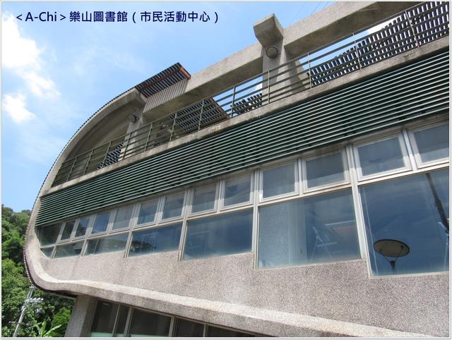 4.JPG - 【新北市】樹林 樂山圖書館(市民活動中心)