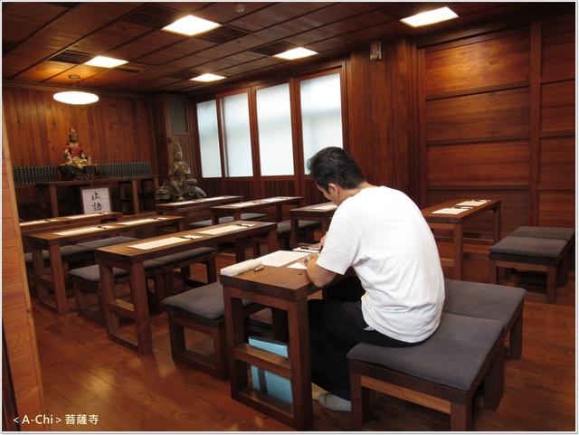 菩23.JPG - 【台中。大里】菩薩寺