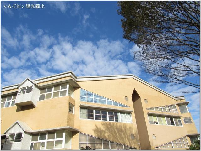 陽2.JPG - 【新竹。東區】陽光國小