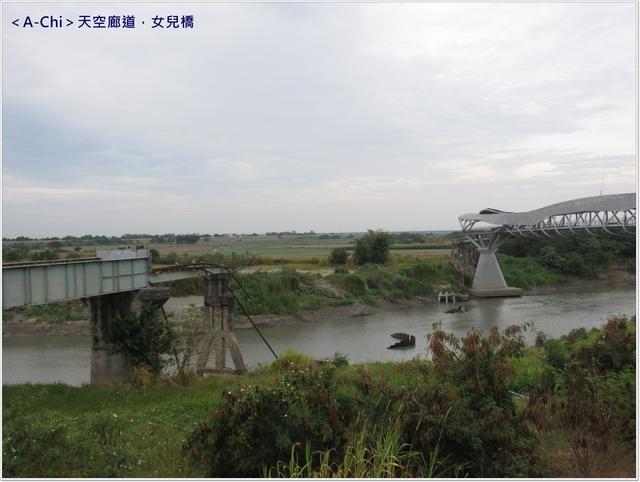 橋8.JPG - 【雲林。北港】天空廊道,女兒橋
