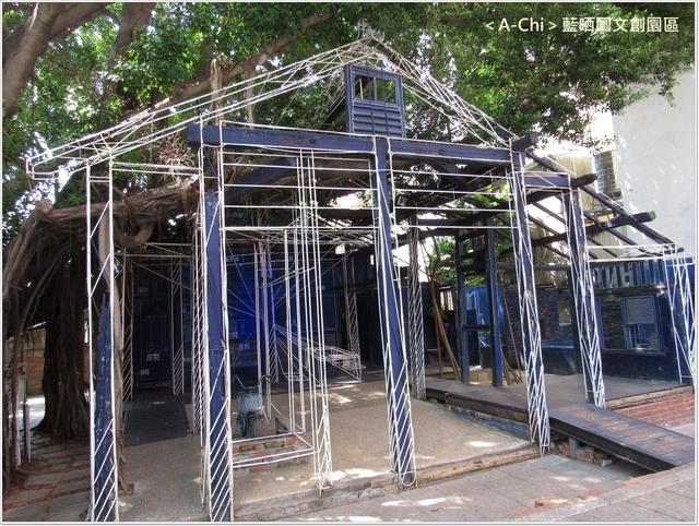藍8.JPG - 【台南。中西】蝸牛巷,藍晒圖文創園區