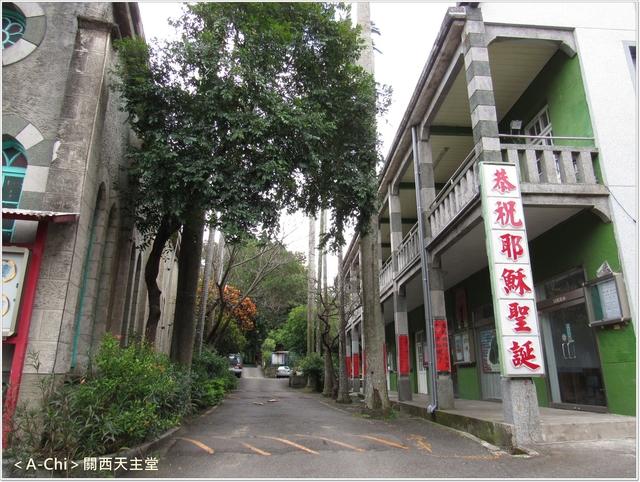 街28.JPG - 【新竹。關西】街上健走輕旅行