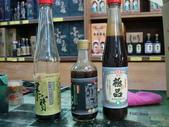 【雲林】西螺 丸莊醬油 :丸莊醬油