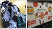 【台北。大同】迪化207博物館:迪化207博物館