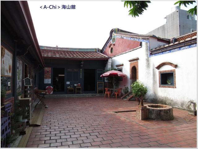 9.JPG - 【台南。安平】海山館