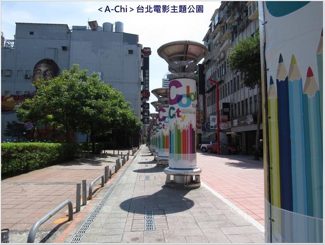 西3.JPG - 【北市】台北電影主題公園