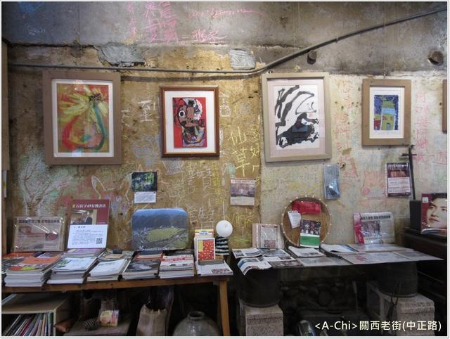 老7.JPG - 【新竹。關西】石店尾藝術長廊彩繪牆,石店尾老街