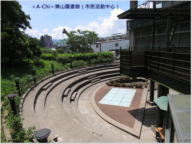 8.JPG - 【新北市】樹林 樂山圖書館(市民活動中心)