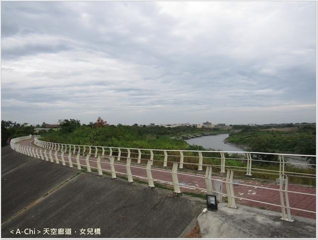 橋6.JPG - 【雲林。北港】天空廊道,女兒橋