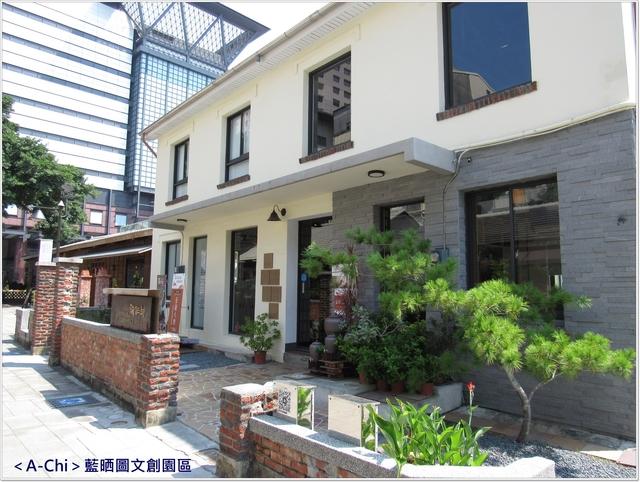 藍7.JPG - 【台南。中西】蝸牛巷,藍晒圖文創園區