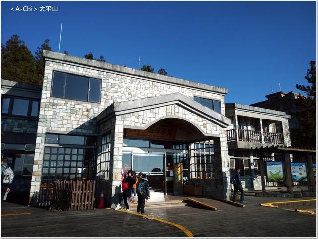 3.jpg - 【宜蘭。大同】太平山中央階梯