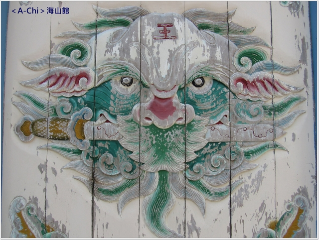 5.JPG - 【台南。安平】海山館