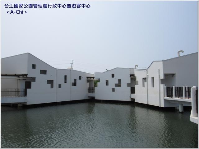 台11.JPG - 【台南。安南】台江學園
