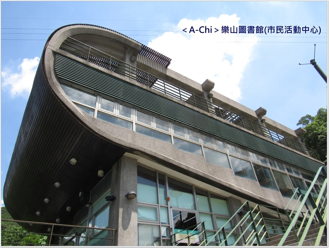 2.JPG - 【新北市】樹林 樂山圖書館(市民活動中心)