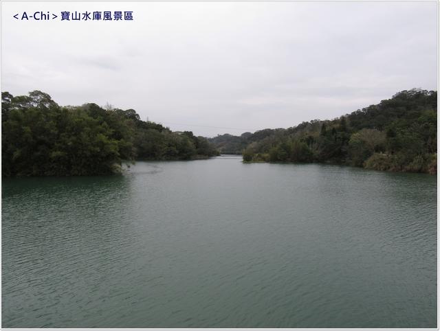 寶6.JPG - 【新竹。寶山】寶山水庫風景區