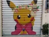【台中。西區】動漫彩繪巷:皮卡丘