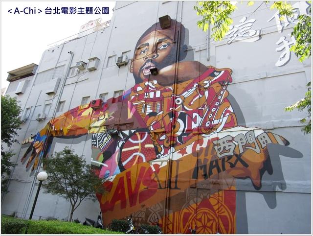 西1.JPG - 【北市】台北電影主題公園