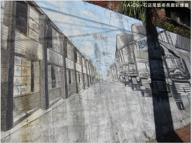 彩3.JPG - 【新竹。關西】石店尾藝術長廊彩繪牆,石店尾老街
