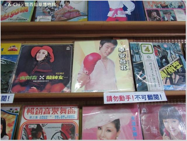 仙12.JPG - 【新竹。關西】仙草博物館