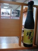 【雲林】西螺 丸莊醬油 :丸莊醬油觀光工廠