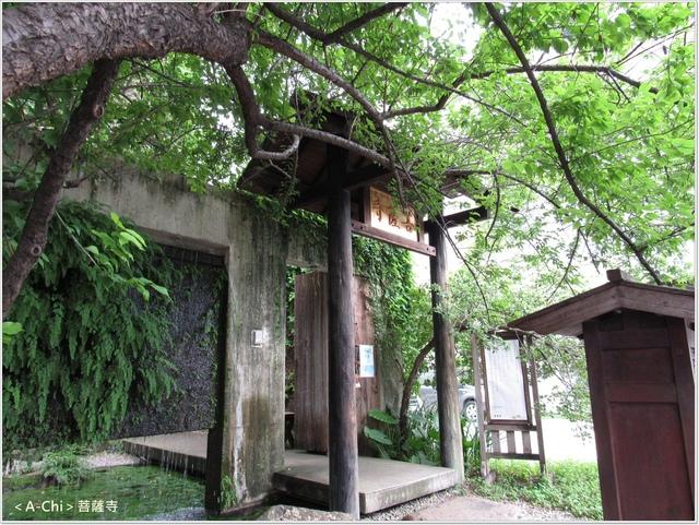菩25.JPG - 【台中。大里】菩薩寺