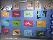 【台中。北屯】台中市眷村文物館:認識飛機