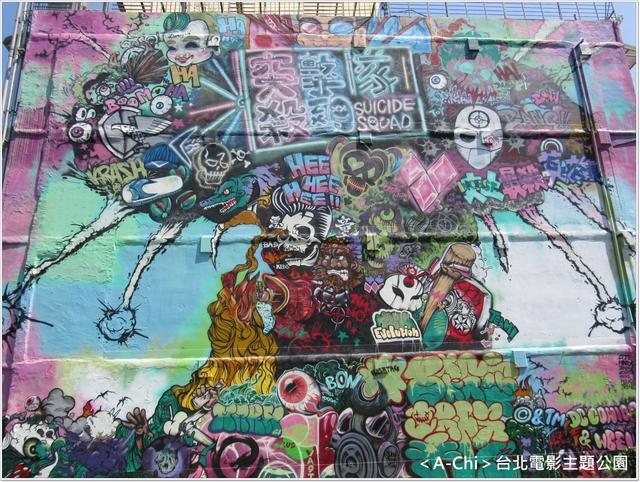 西2.JPG - 【北市】台北電影主題公園
