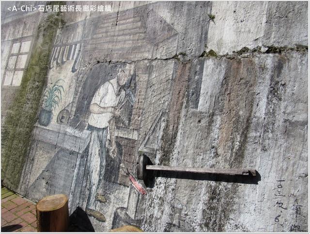 彩5.JPG - 【新竹。關西】石店尾藝術長廊彩繪牆,石店尾老街