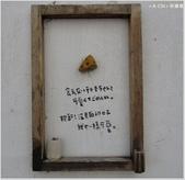 【台中。西區】動漫彩繪巷:牆上小語