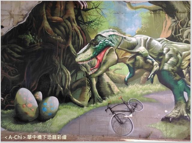 26.jpg - 【新北市】永和 華中橋下恐龍彩繪