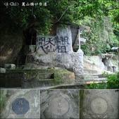 【北市】麗山橋口,中華科大親山步道:步道一景