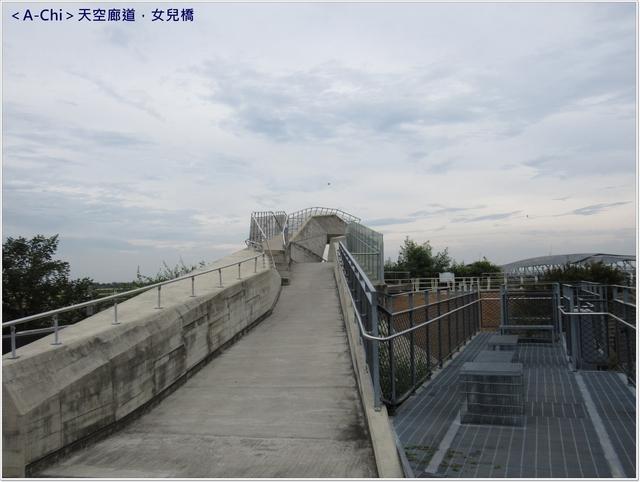橋22.JPG - 【雲林。北港】天空廊道,女兒橋