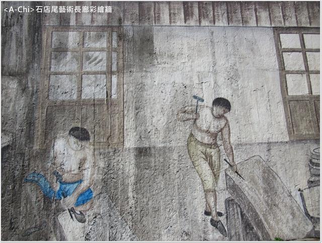 彩6.JPG - 【新竹。關西】石店尾藝術長廊彩繪牆,石店尾老街