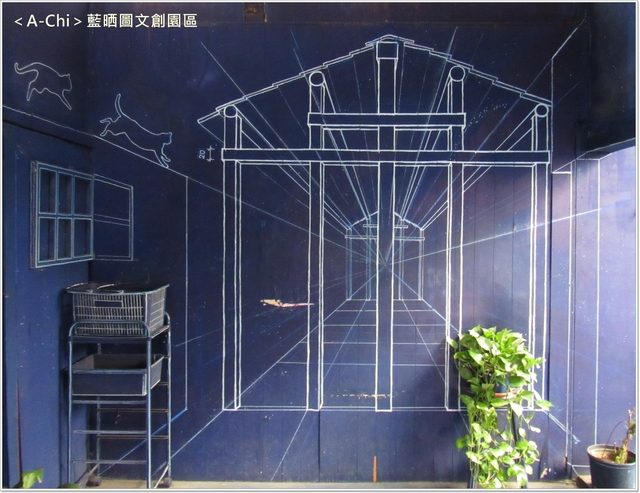 藍晒圖裝置藝術 - 【台南。中西】蝸牛巷,藍晒圖文創園區