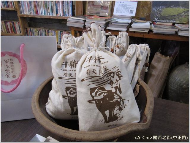 老6.JPG - 【新竹。關西】石店尾藝術長廊彩繪牆,石店尾老街