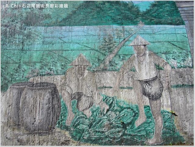 彩7.JPG - 【新竹。關西】石店尾藝術長廊彩繪牆,石店尾老街